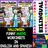 No-Prep Printables - Math Halloween in English & Spanish