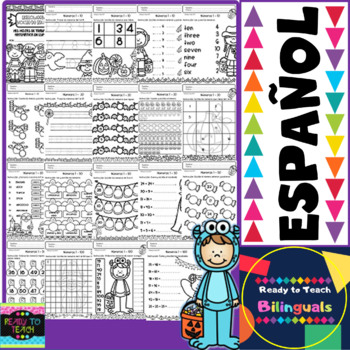 No-Prep Printables - Math Halloween in Spanish