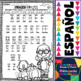 No Prep Printables in Spanish - Fall Edition - Maths and L