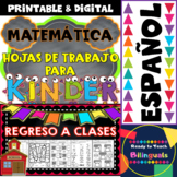 No-Prep Printables in Spanish - Vuelta a Clases - Maths - Kinder Level