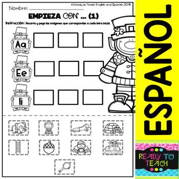 No-Prep Printables in spanish - St. Patrick - Language - Kindergarten