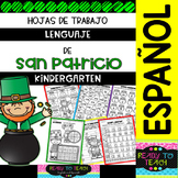 No-Prep Printables in spanish - St. Patrick - Language - Kindergarten