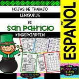 No-Prep Printables in spanish - St. Patrick - Language - K