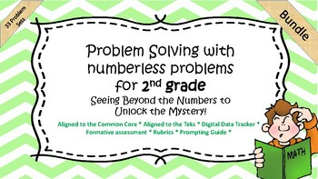 No Prep- Problem solving with Numberless Word Problems Bundle 2nd grade