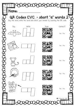 No Prep QR Codes CVC words