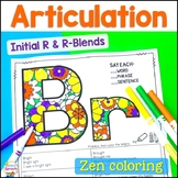R-Blends & Initial R Articulation Coloring Pages for Speech Therapy