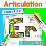 No Prep RL & Vocalic R Articulation Coloring Activities- D