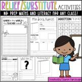 No Prep Relief Substitute Activities