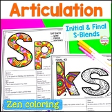 No Prep S-Blends Articulation Activities for Speech Therap