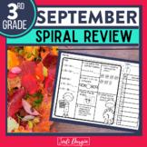 Third Grade Math Homework or 3rd Grade Morning Work for SEPTEMBER