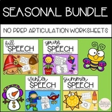 No Prep Seasonal Articulation Worksheets Bundle