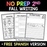 No Prep Second Grade Fall Writing - Distance Learning