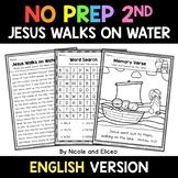 No Prep Second Grade Jesus Walks on Water Bible Lesson - D