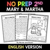 No Prep Second Grade Mary and Martha Bible Lesson - Distan