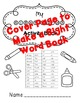 No Prep Second Grade Sight Word Activities
