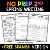 No Prep Second Grade Spring Writing - Distance Learning
