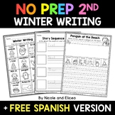 No Prep Second Grade Winter Writing - Distance Learning