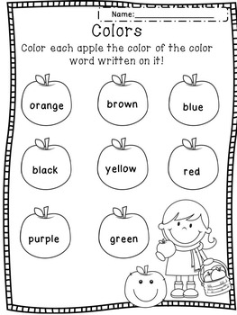 No Prep September Literacy Work Stations and Word Wall Words