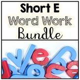 No Prep Short E Word Work