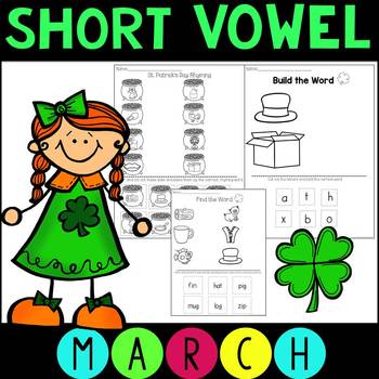 No Prep Short Vowel Activities for CVC and Blending Words St. Patrick's Day