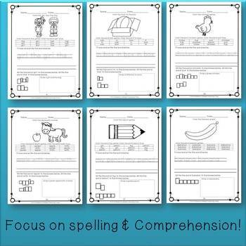Sight Word Practice Based on Commonly Used Curriculum