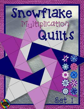 No Prep Snowflake Quilts Color by Code for Multiplication Facts up to 12 x 12