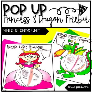 Speech Therapy Craft: Pop Up Dragons and Princesses (Mini R Blends Unit)