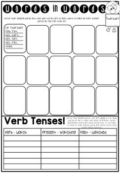 No Prep Spelling Activities Version 2