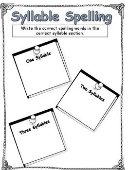 No Prep Spelling Worksheets