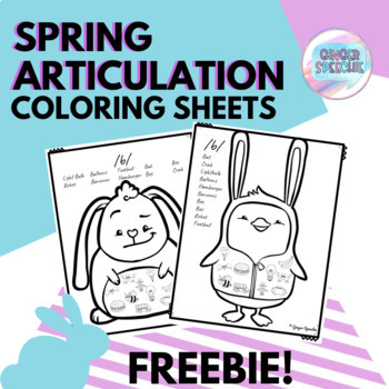 No Prep Spring Articulation Coloring Sheets: FREEBIE