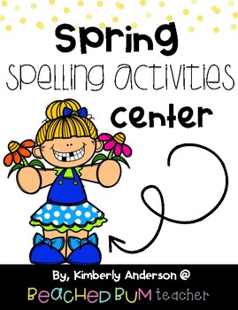 No Prep: Spring Word Work - Word Study / Spelling / Sight Words