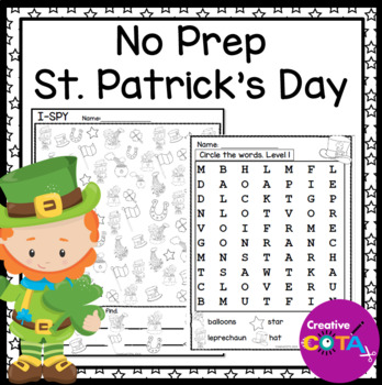 No Prep St. Patrick's Day Differentiated Printables
