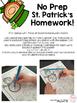 No Prep St. Patrick's Day Articulation Homework