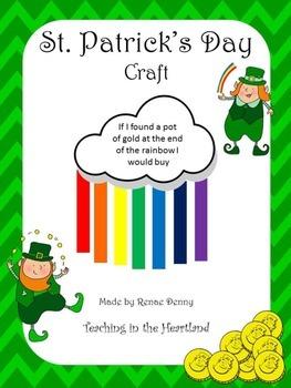 No Prep St. Patrick's Day Activity