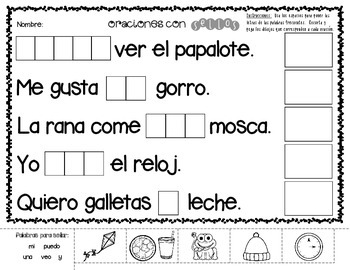 No Prep! Stamping Sentences *Sight Word Practice* in Spanish