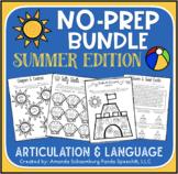 No Prep Summer Bundle: Articulation & Language