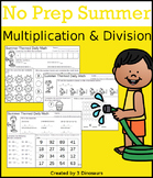 No Prep Summer Multiplication & Division