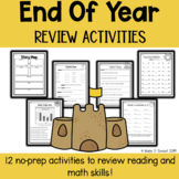 No-Prep End of Year Review Activities