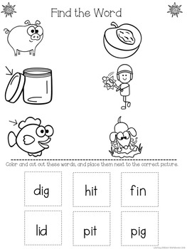 Summer Review Packet ELA Language Arts Kindergarten