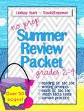 No Prep Summer Review Packet (grades 2-4)