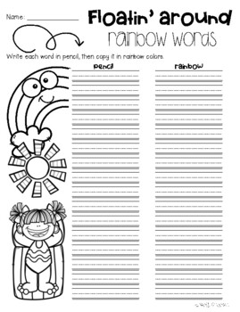 No Prep - Summer themed Word Work - Word Study / Spelling / Sight Words