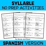 Spanish Syllable Worksheets 2