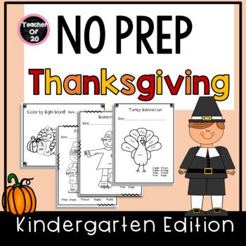 No Prep Thanksgiving