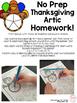 No Prep Thanksgiving  Articulation Homework