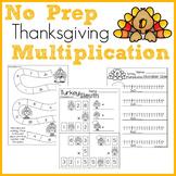 No Prep Thanksgiving Multiplication Pack