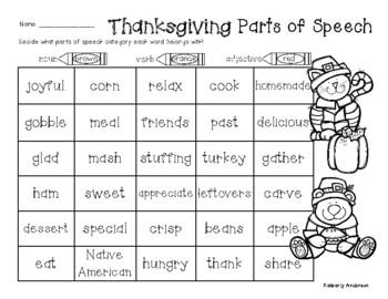 No-Prep Thanksgiving Parts of Speech (Nouns / Verbs / Adjectives) Practice