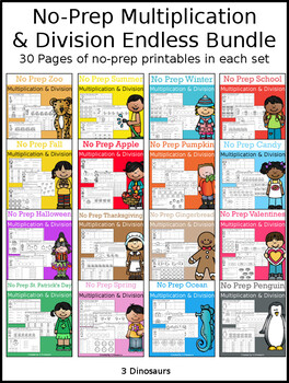 No-Prep Themed Multiplication & Division Endless Bundle