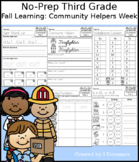 No-Prep Third Grade Fall Learning: Community Helpers Week - Distance Learning