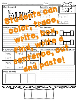 No Prep Third Grade Sight Word Activities