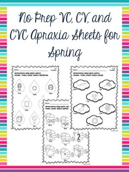No Prep VC, CV, and CVC Apraxia Sheets for Spring